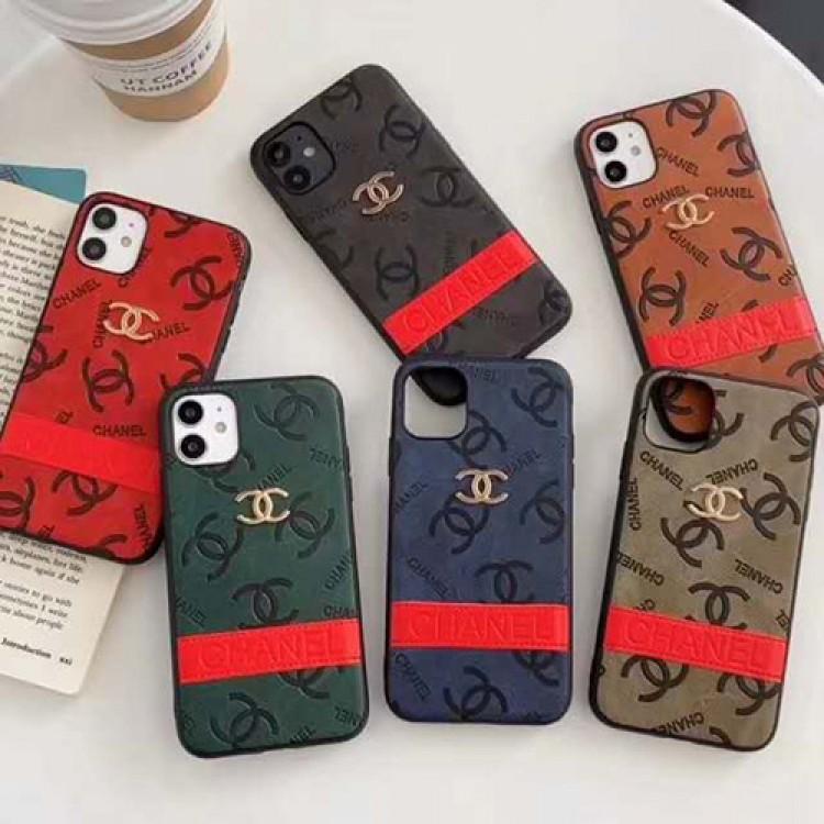 Chanel/シャネルins風 iphone12/12mini/12pro/12pro maxケースかわいいレディース アイフォiphone12/xs/11/8 plusケース おまけつきiphone xr/xs max/11proケースブランド