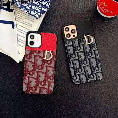 ディオール ブランドIphone 12 Mini/12 Pro/12 Pro Max/12ケース男女兼用人気ブランドiPhone 11/11 pro/11 pro maxケースiphone 11/x/8/7/SE2スマホケース ブランド LINEで簡単にご注文可メンズ iphone X/XR/XS/XS MAXケース 安い