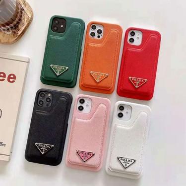 プラダ ブランド バッグ 個性潮 Iphone 12 Mini/12 Pro/12/12 Pro Maxケース レザー シンプル Iphone X/Xr/Xs/Xs Maxケース カード収納 ジャケット型 2021 Iphone12ケース 高級 人気 アイフォン12カバー ファッション レディース