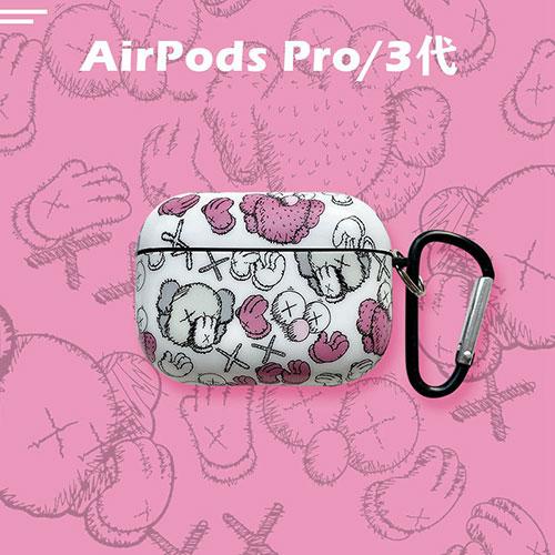カウズ ブランドエアーポッズ プロ収納ケースAir Pods Proケース保護Air Pods1/2/3ケース 耐衝撃 落下防止Air Pods Proケース 防塵