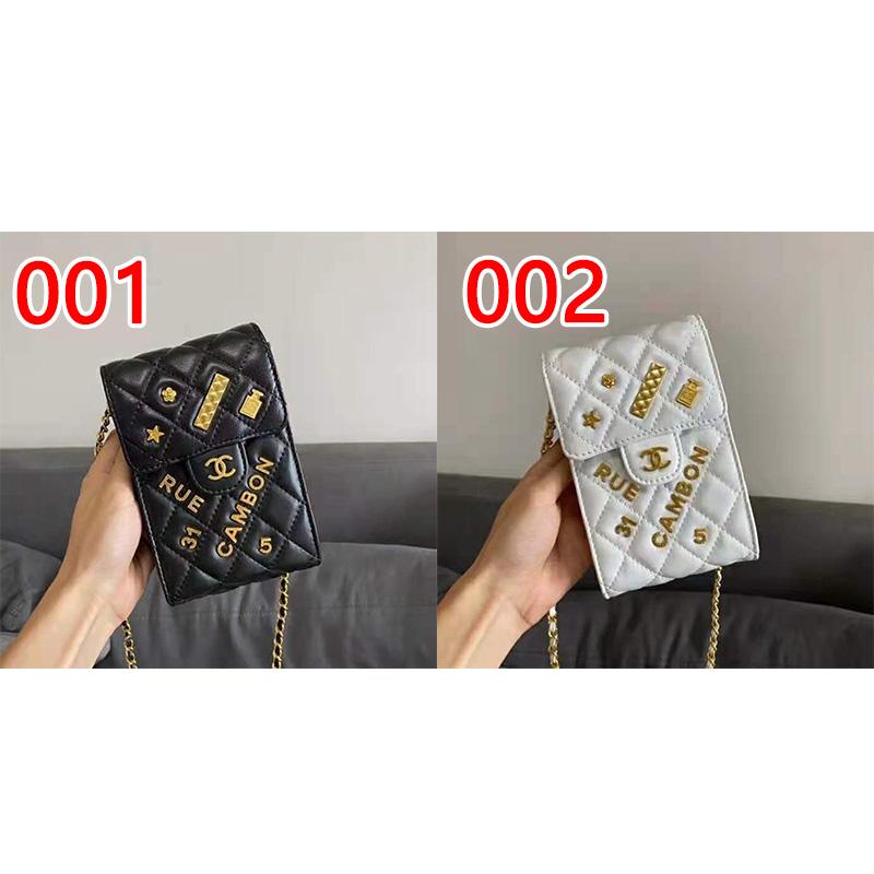 シャネルブランドiphone13/12promaxケースバッグ型