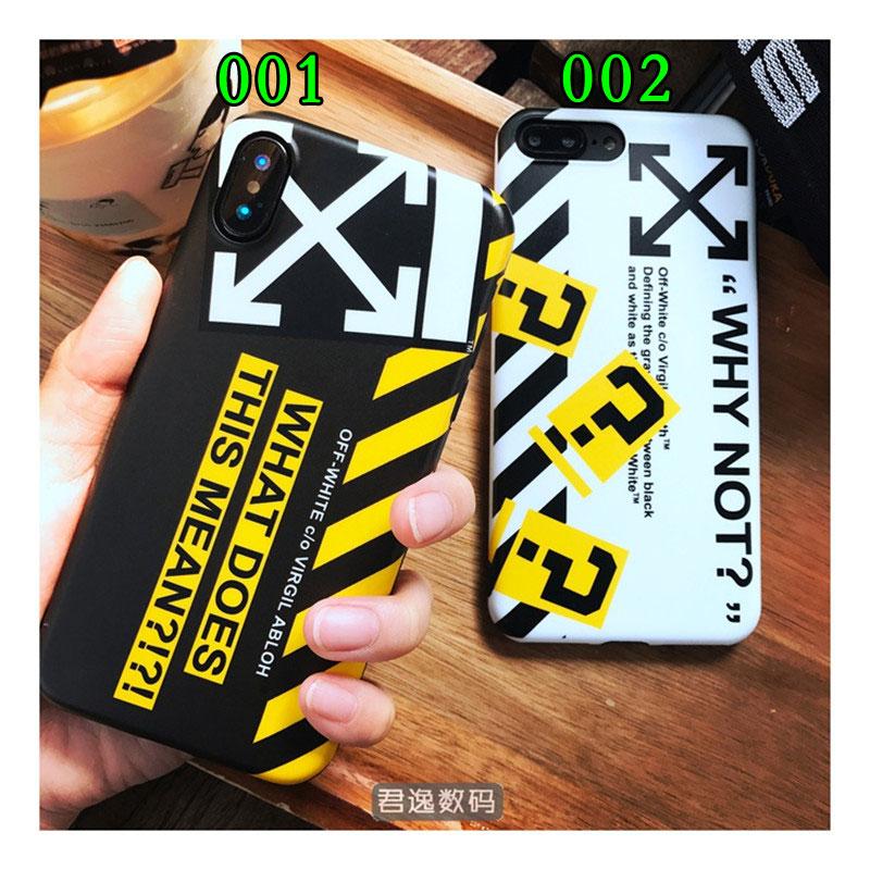 Off white/オフホワイトiphone12/12mini/12pro/12pro maxケース