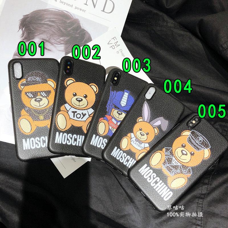 MOSCHINO/モスキーノブランド iphone12/12 mini/12 pro/12pro maxケース
